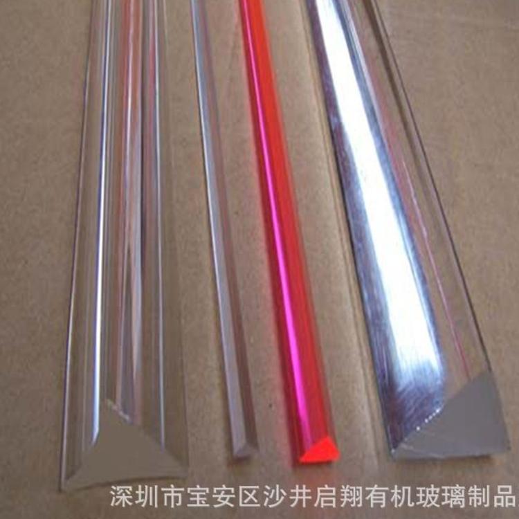 本厂直销有机玻璃棒制品,亚克力三角棒 四方棒 有机玻璃异形棒