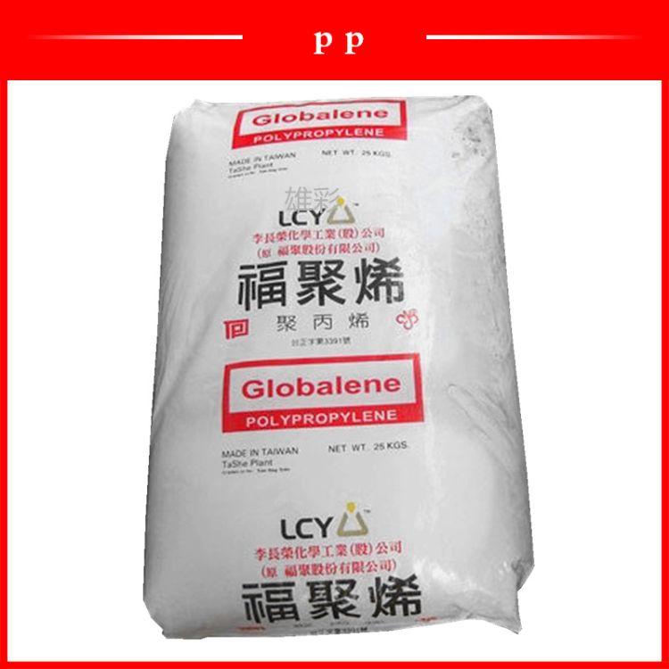 聚丙烯 PP李长荣化工(福聚)7633U低温耐冲击性优成型性佳