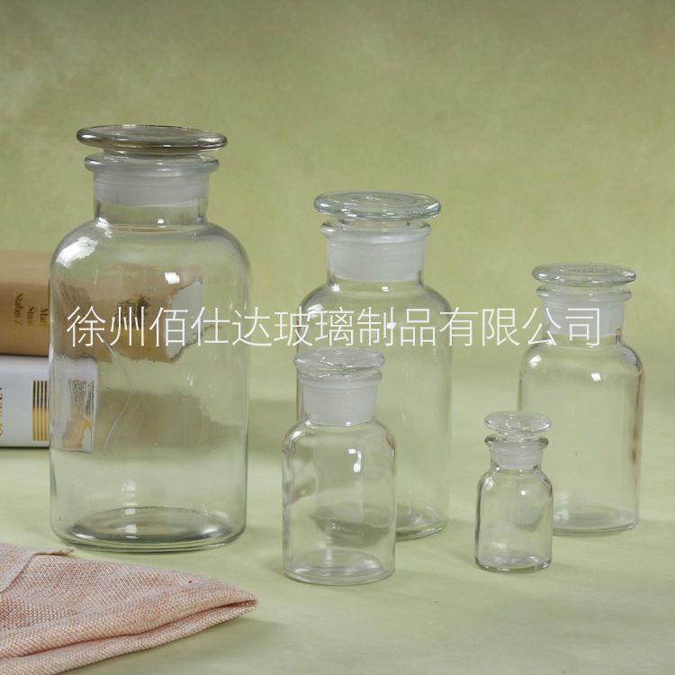 批发透明玻璃试剂瓶 250ml广口瓶 化学试剂玻璃瓶 喷涂试剂瓶