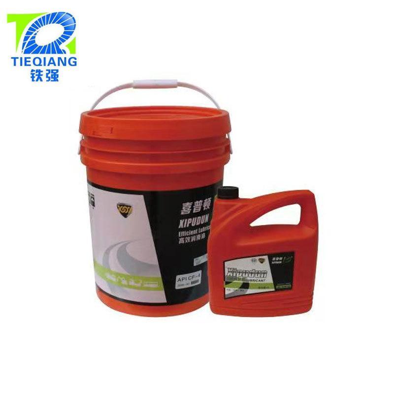 厂家供应汽车润滑油喜普顿通用润滑油 品质保证 量大从优