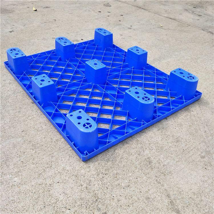 塑料卡板生产批发塑胶托盘 垫仓板轻型贸易网格叉车卡板 塑料托盘