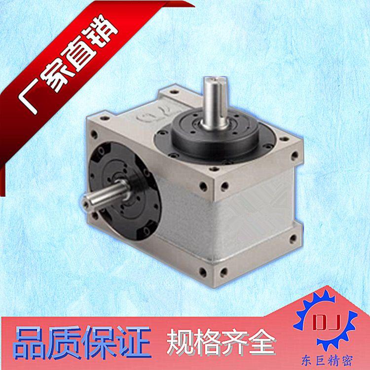 长期销售 电动间歇分割器 高品质间歇分割器