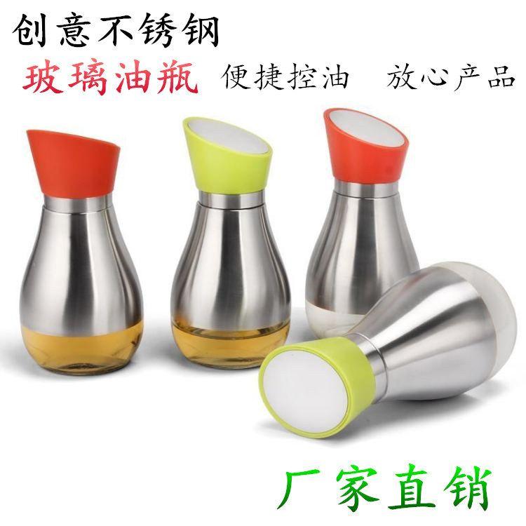 旋转开盖油壶不锈钢油壶油瓶创意调味罐防漏批发厂家直销