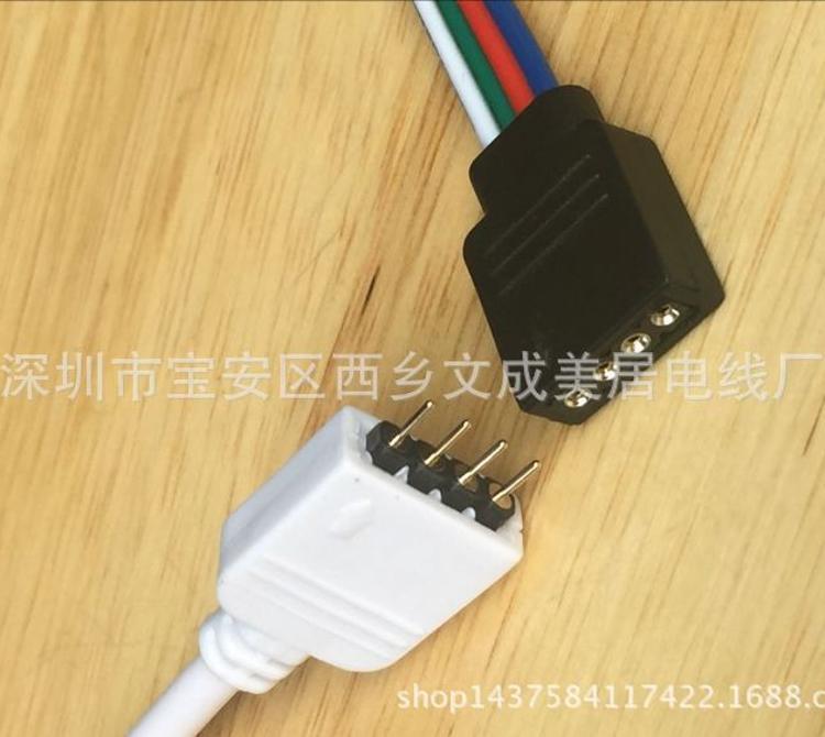 供应LED软光条连接器 公母四线排针 灯条接线头 软灯条(带)连接