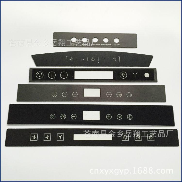 制作 亚克力油烟机触摸面板 显示屏面板 亚克力面板定做