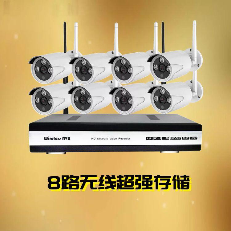 九安8路无线套装 200万无线套装 H.265+ 8路无线套装 无线NVR