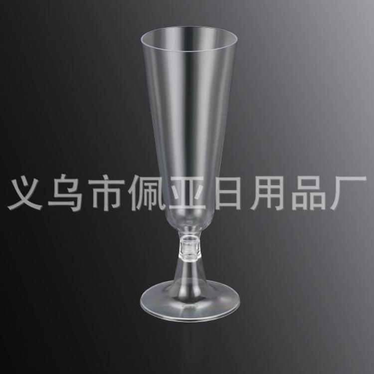 派对一次性红酒杯 硬塑料红酒杯香槟杯 鸡尾酒杯 品尝杯