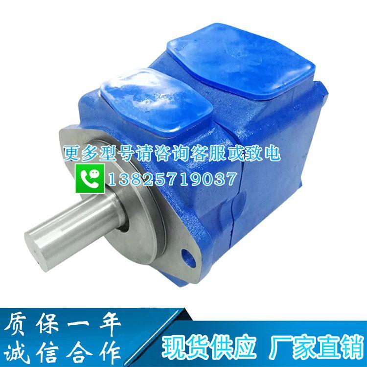 VICKERS威格士4535V叶片泵芯2520V泵芯注塑压铸机泵芯胆泵胆配件