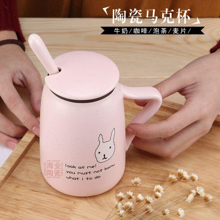 创意卡通小清新咖啡陶瓷牛奶杯 加logo早餐水杯 礼品陶瓷马克杯