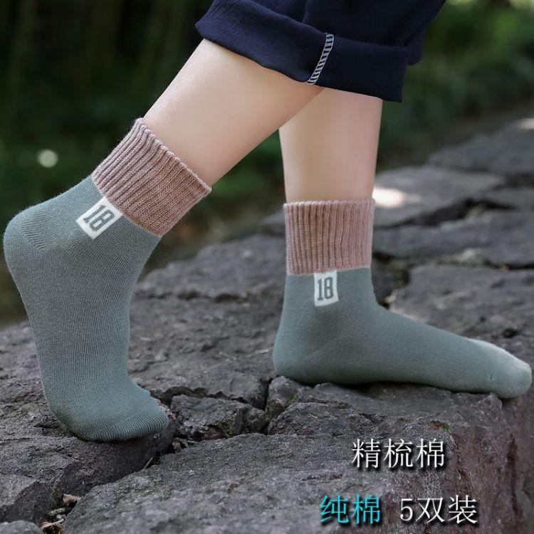 儿童袜子春秋男孩3中大童5全棉7中筒袜9女12男童袜子秋冬纯棉15岁