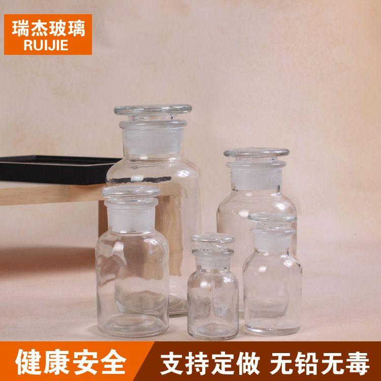 特价透明医用广口瓶试剂瓶药粉瓶酒精瓶化学瓶大口瓶玻璃瓶密封罐