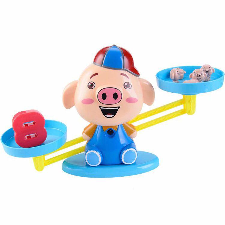 抖音同款小狗天平玩具数学 儿童数字加减法秤玩具天平猪猪