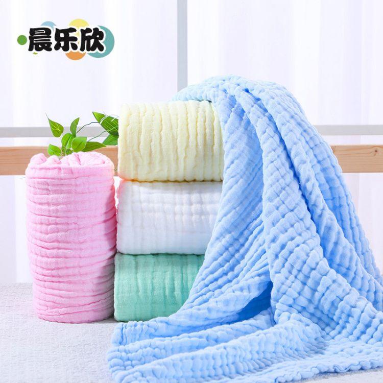 2层纯棉纱布浴巾素色童被婴儿双层全棉泡泡纱童被新生儿毛巾被