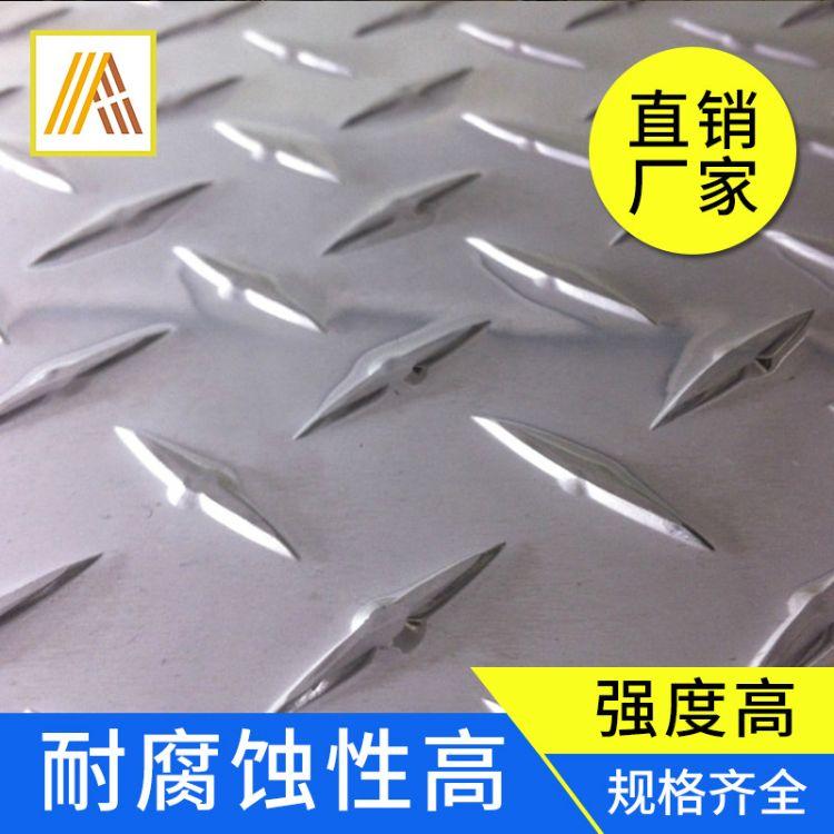 大连花纹板  花纹铝板  5754H114现货铝板 花纹板现货
