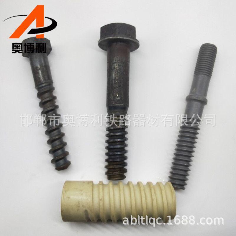 工厂直销木纹道钉扣件螺栓高强度螺纹螺旋道钉护轨用木螺纹道钉厂