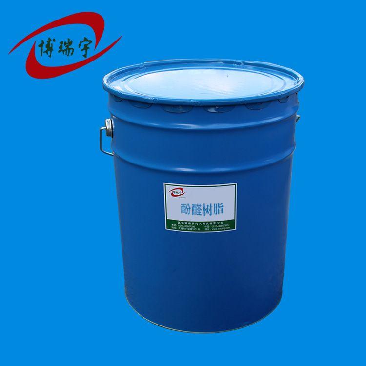 厂家直销高品质热固性酚醛树脂 批发耐腐蚀耐高温环氧酚醛树脂