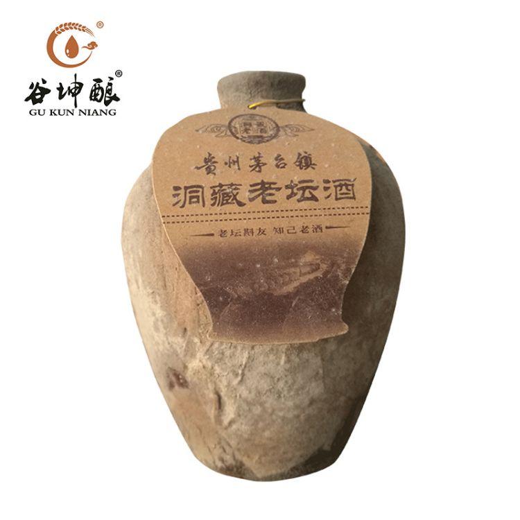 茅台镇白酒 谷坤酿53度酱香型白酒OEM 500ml黑酒字瓶窖藏酒