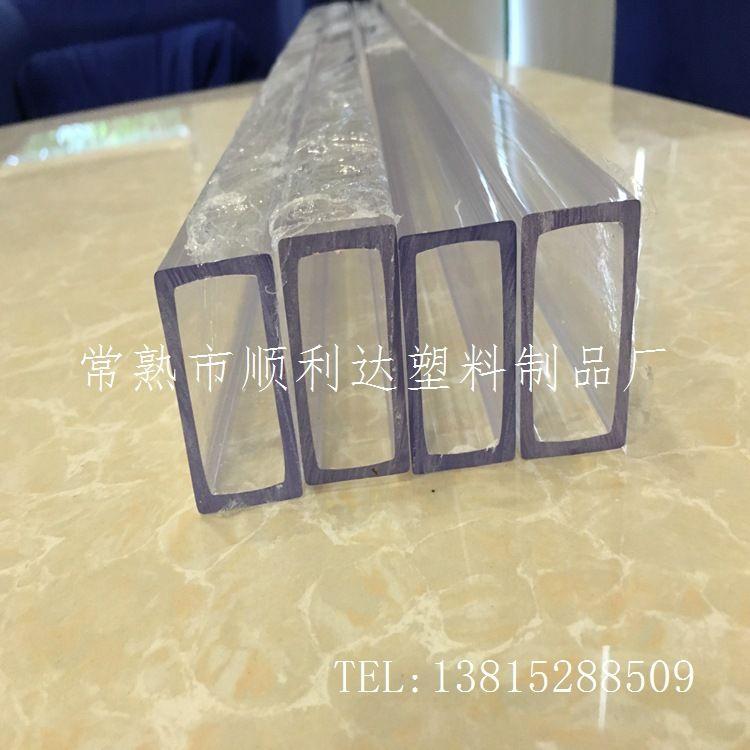 透明PC矩形管 透明PC方形灯罩管 PC矩形包装管