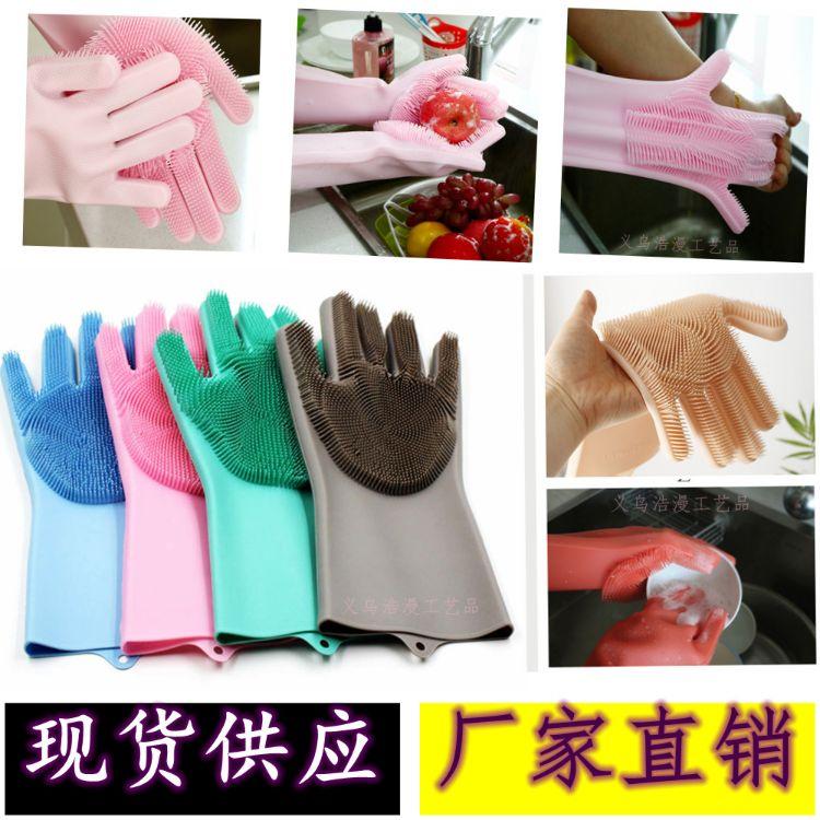 韩版加厚洗碗手套洗碗刷手套家务手套硅胶耐磨创意耐高温套装
