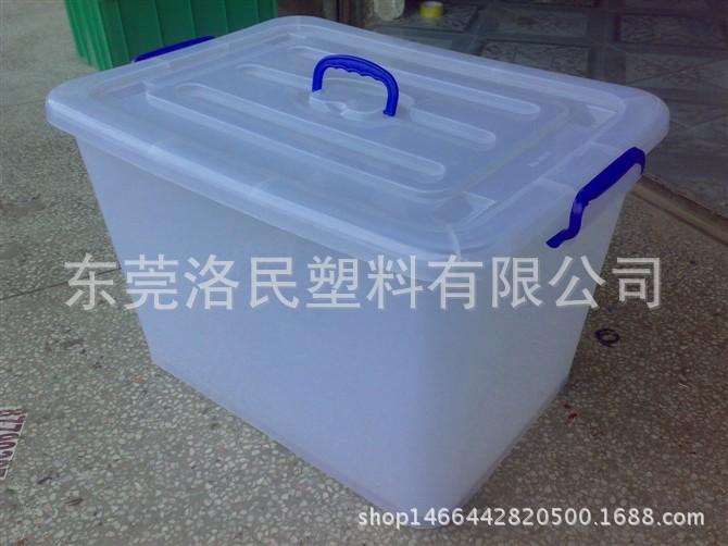 大号塑胶整理箱 190L塑料整理箱 衣柜周转储物箱 整理箱 有货