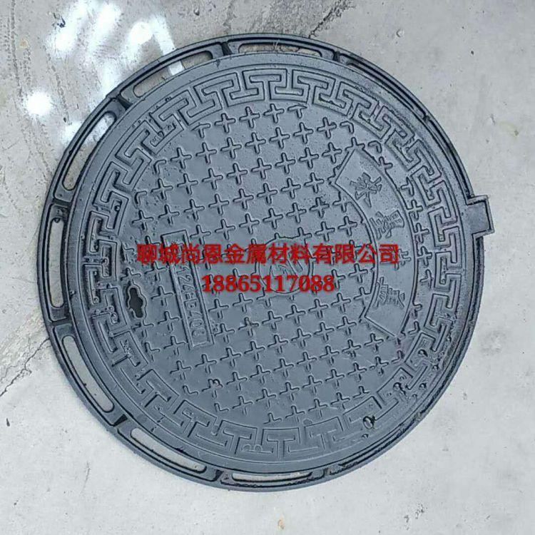 厂家生产球墨铸铁井盖DN700铸铁井盖雨水井盖雨水篦子