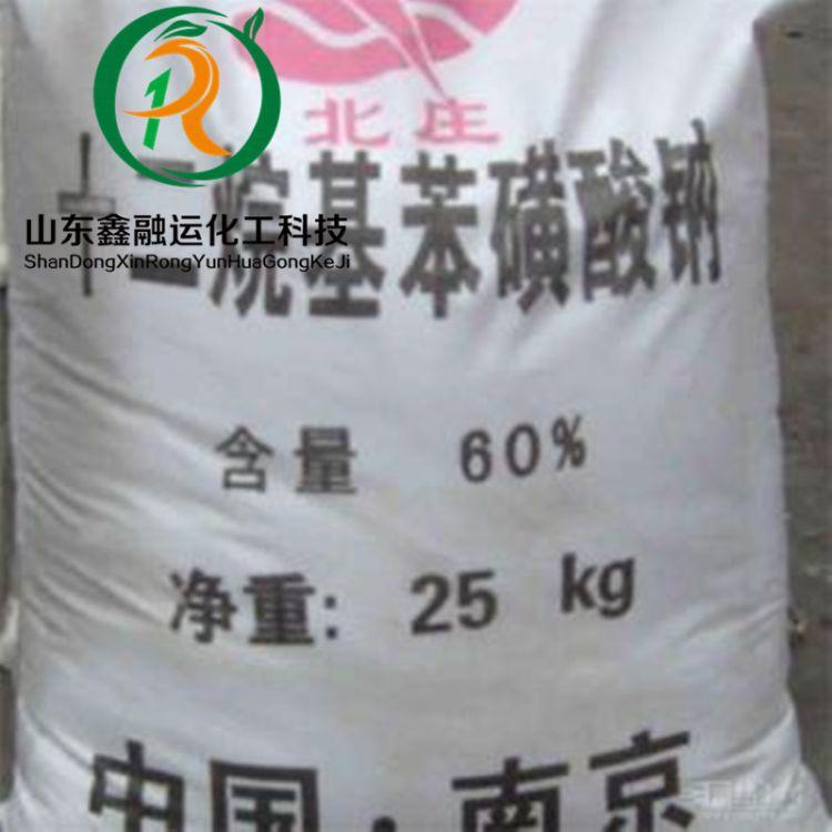 十二烷基苯磺酸钠 磺酸钠 工业级 大量现货 批发供应 可零售