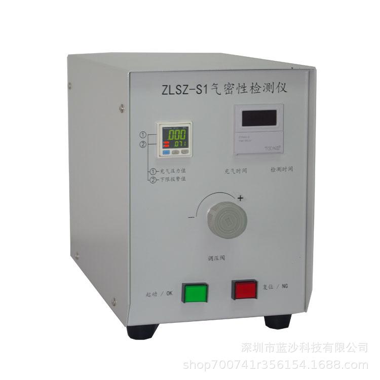 厂家直销气密性测试仪防水测试仪医疗器械密封性检测仪漏水测漏仪