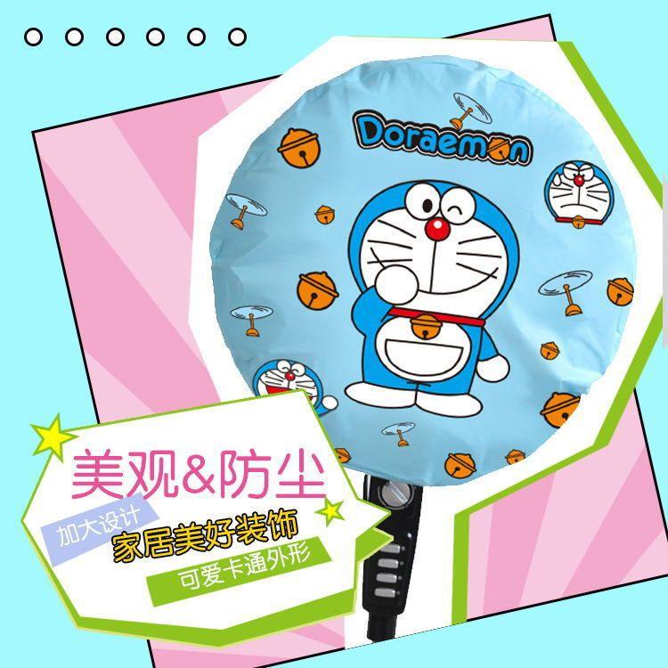 新款可爱卡通风扇罩创意礼品宝宝风扇保护罩 防尘罩厂家直销批发