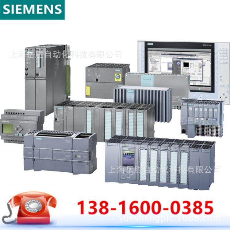 1P 6ES7313-6CF03-0AB0西门子CPU 314C-2DP 6ES...