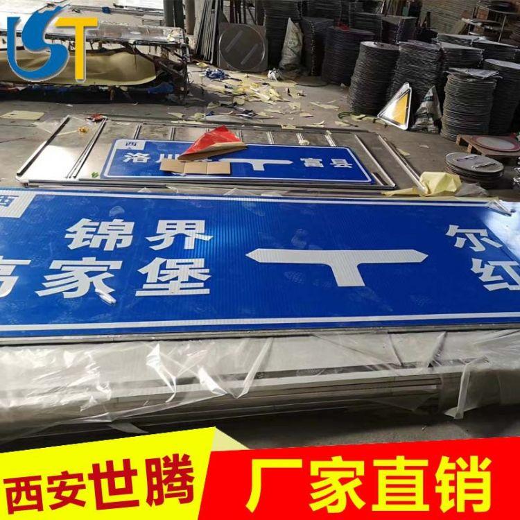 交通标志牌 道路铝制圆牌标志指示牌 提示牌路牌反光警示标志标牌