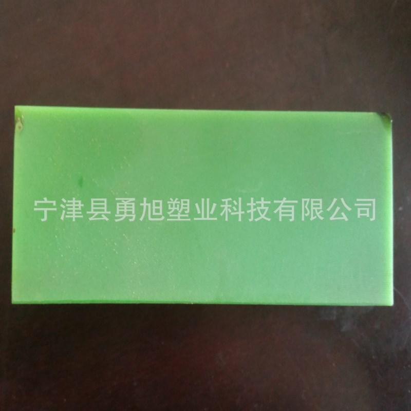 供应pa6pa66mc尼龙板 优质白色pa66尼龙板 尼龙板绿色