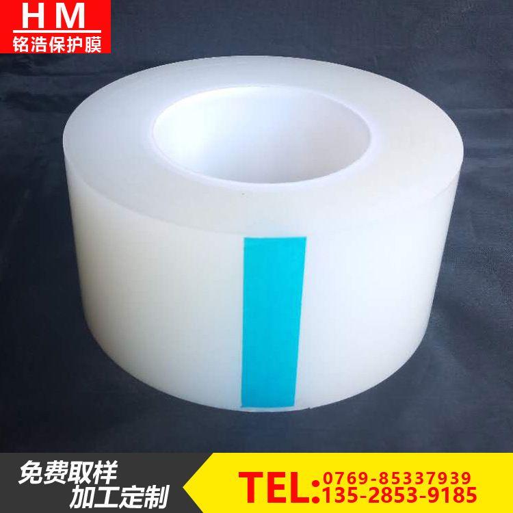 5A150透明自粘膜 金属不锈钢保护膜 5丝高粘贴膜 PE保护膜批发厂