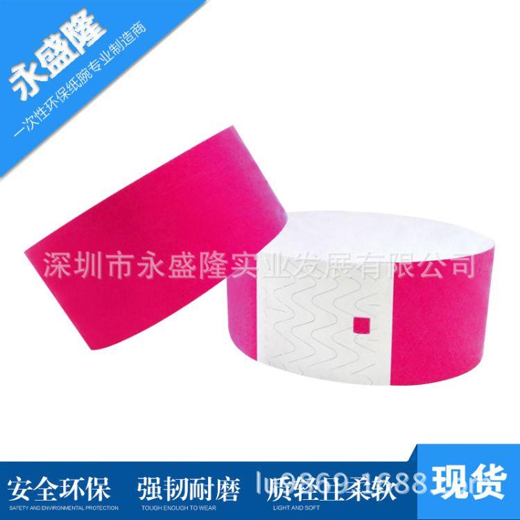 一次性防水透气纸手带,一次性Tyvek手腕带,一次性杜邦纸手带