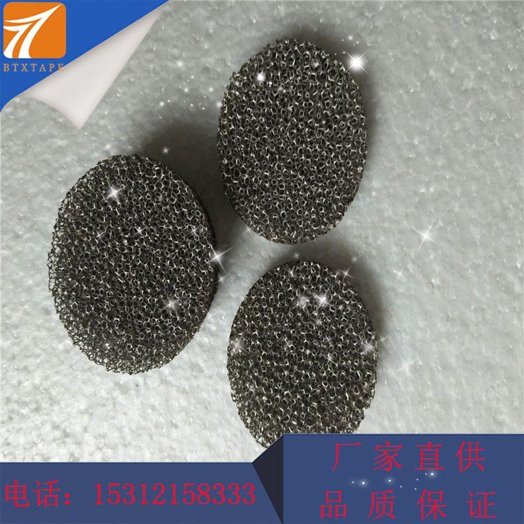 泡沫镍催化剂载体 复合泡沫镍 片状泡沫镍 工业吸音材料泡沫镍