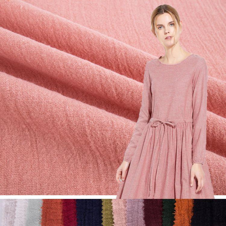 染色苎麻网布服装布料 时尚女装亚麻布棉服绉布面料 复古亚麻布料