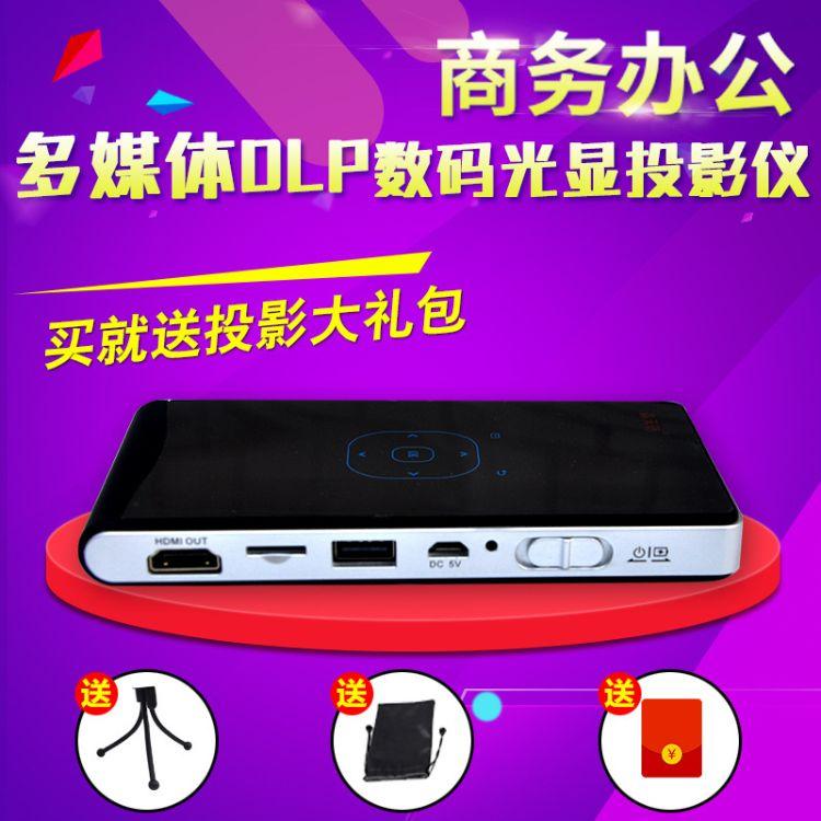 轰天炮dlp100wm 家用高清无线wifi投影仪 微型电脑影院手机投影机