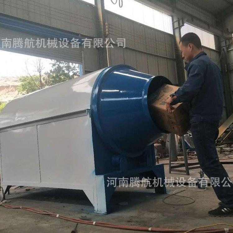 2吨小型鸡粪牛粪滚筒烘干机报价 饲料转筒烘干机 粪便脱水干燥机