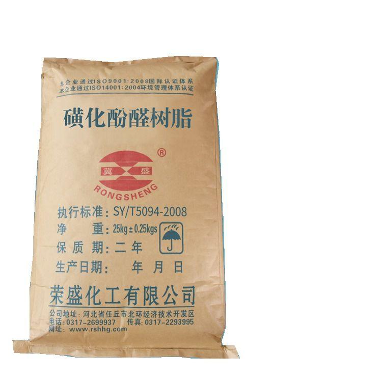 供应钻井液用磺化酚醛树脂 SMP 钻井用磺甲基酚醛树脂