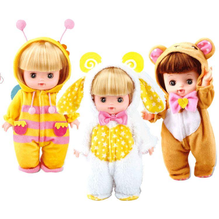 乐吉儿娃娃咪露娃娃早教益智玩具仿真婴儿安抚娃娃女孩洋娃娃A100