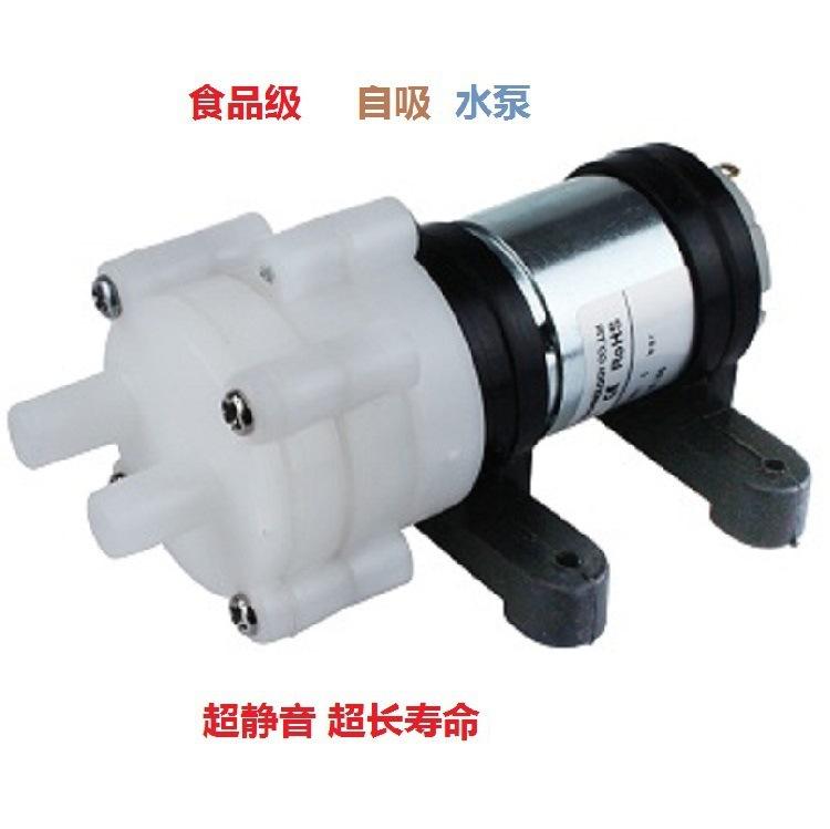 厂家直销 XY2000 隔膜泵 微型水泵 自吸泵 净水器水泵 咖啡机水泵