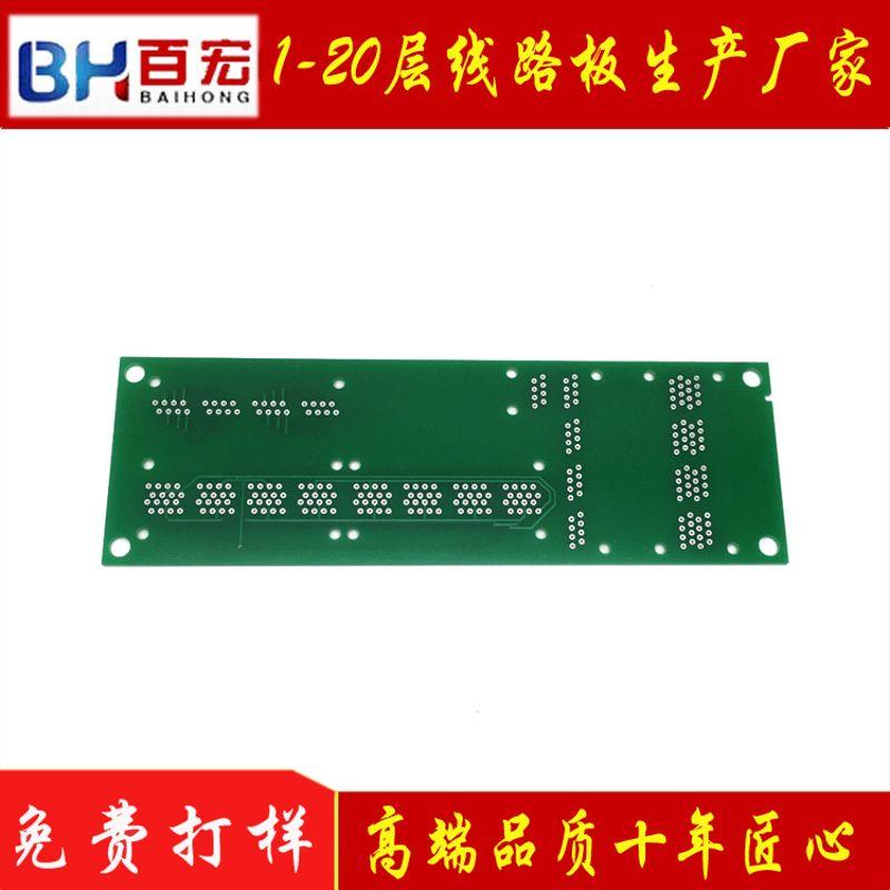 触摸开关线路板 触摸显示屏电路板 触摸台灯pcb板生加工产厂家