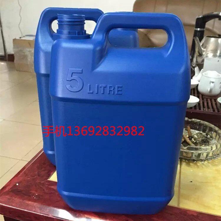 厂家定制 5公斤香精塑料扁桶 5kg塑料扁罐 5L升扁方防盗塑料桶