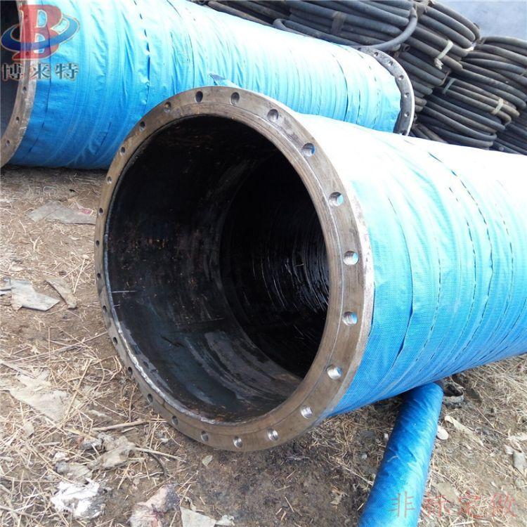 非标定做 大口径胶管衡水胶管大口径疏浚胶管 高压胶管
