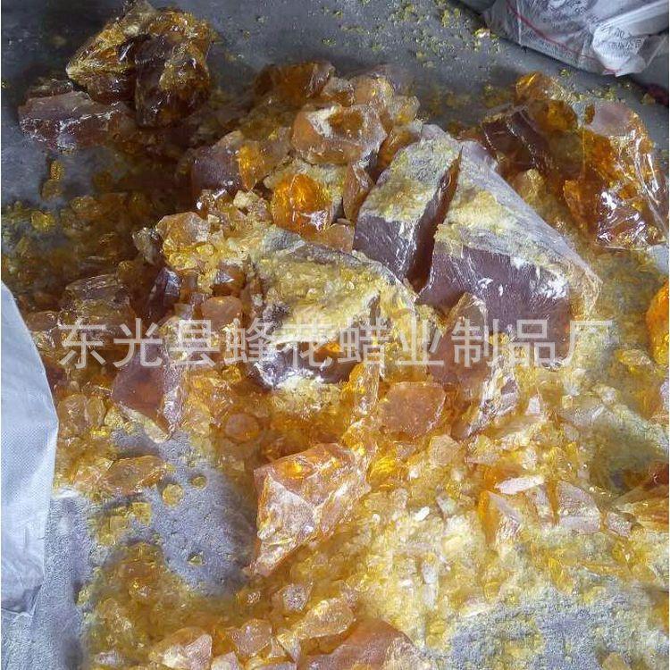 工业松香工业长期供应 工业松香树脂 无杂质松香