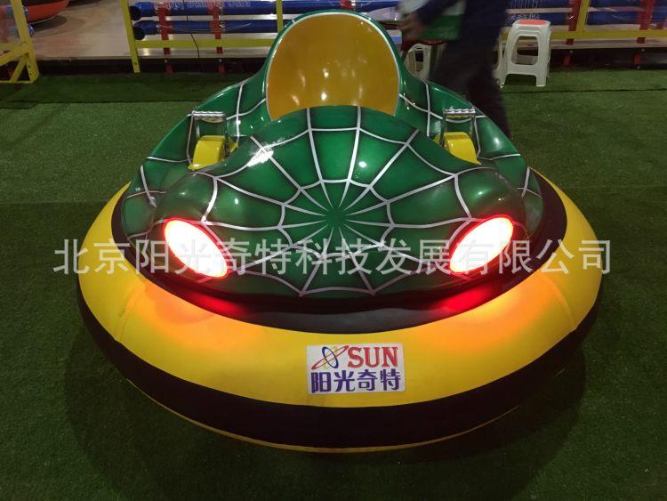 电瓶碰碰车 碰碰车 漂移车 超级碰碰车 蜘蛛碰碰车 星球碰碰车