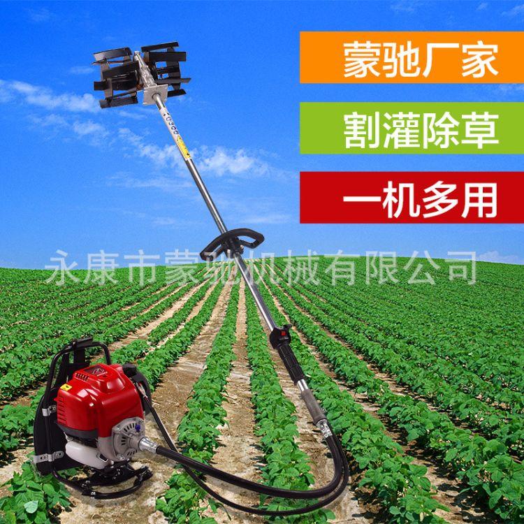 蒙驰多功能四冲程背负式汽油割灌机割草机打草机收割机除草机小型