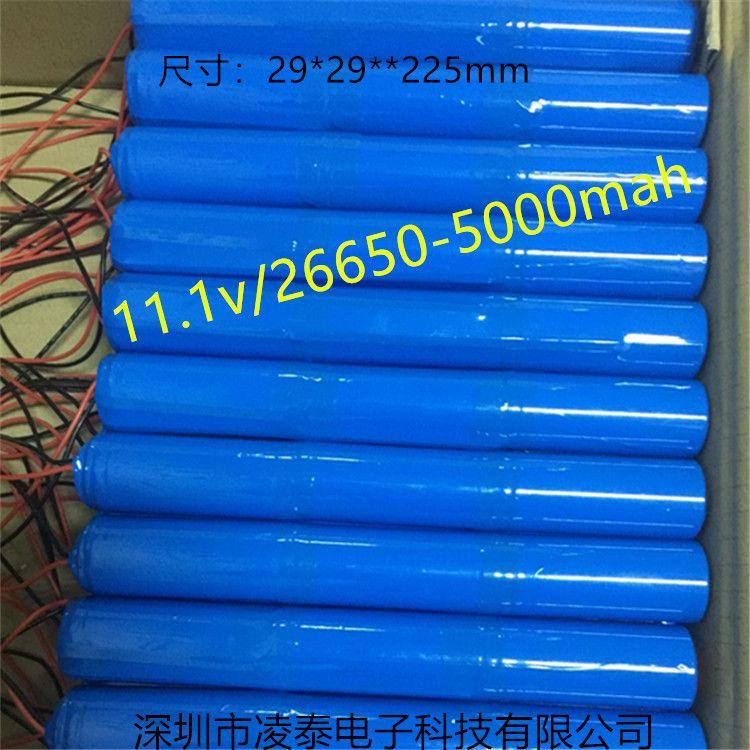 定制11.1V 26650锂电池 5000mah电动工具锂电池 3串动力电池组