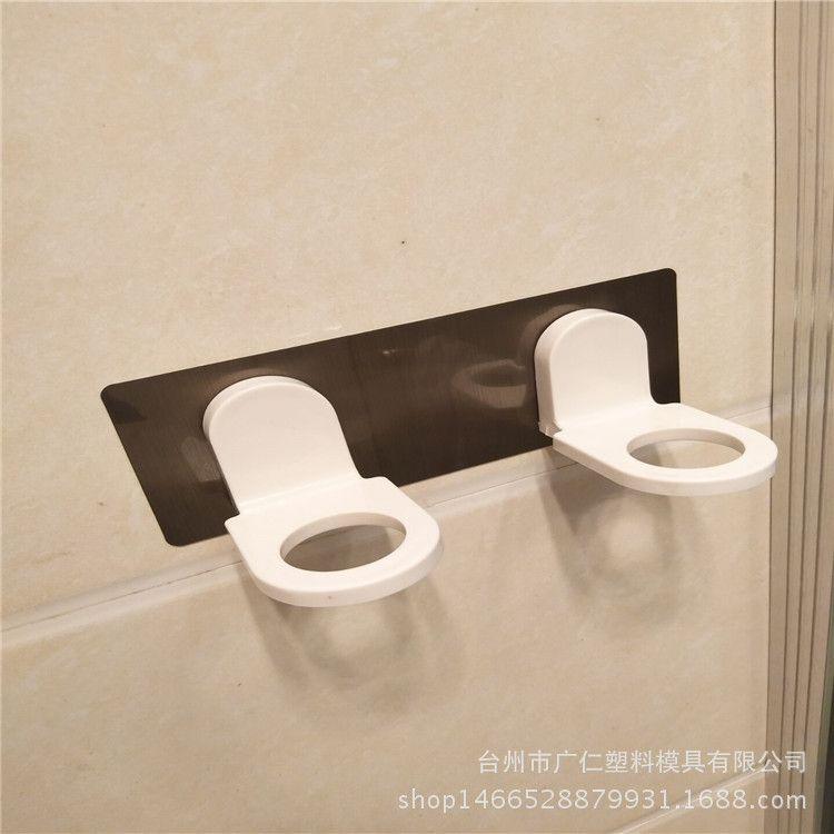 沐浴露免钉无痕厨房卫生间置物架浴室洗发水架挂架洗手液洗洁精架