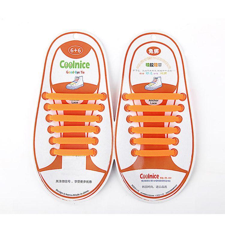 coolnice硅胶鞋带儿童款硅胶鞋带 创意礼品环保厂家定制批发直销