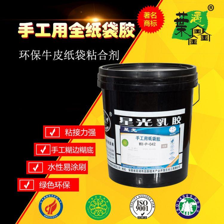 纸塑复合专用胶水底胶 牛皮纸塑胶 复合型胶粘剂 糊底胶 水性白胶
